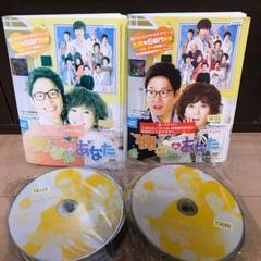 """Thumbnail of """"棚ぼたのあなた  DVD全29巻"""""""
