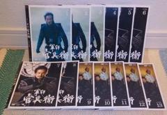 "Thumbnail of ""NHK大河ドラマ 軍師官兵衛 完全版 DVD 全13巻 岡田准一 / 中谷美紀"""