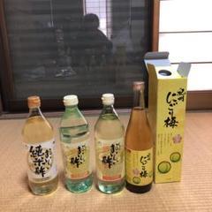 """Thumbnail of """"NHC おいしい酢、おいしい純米酢 紀州にごり梅"""""""
