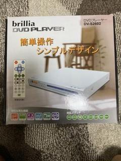 "Thumbnail of ""brillia DVDPlayer DV-S2602"""