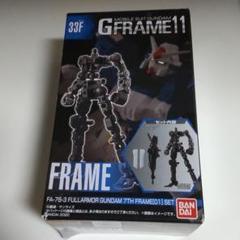 "Thumbnail of ""GFRAME11"""