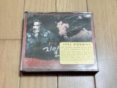 "Thumbnail of ""韓国ミュージカル ジキルとハイド 2枚組CD  チョ・スンウ"""