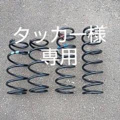 "Thumbnail of ""ワゴンR RR サスペンション"""