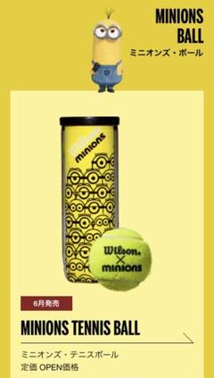 """Thumbnail of """"新品未開封!ミニオンズコラボウィルソンテニスボール 18個セット"""""""