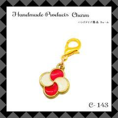 """Thumbnail of """"【C-143】クローバー フラワー ハンドメイドチャーム"""""""