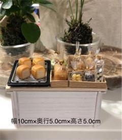 """Thumbnail of """"ミニチュアフード 小さな焼き菓子店 baguette オープンしました"""""""