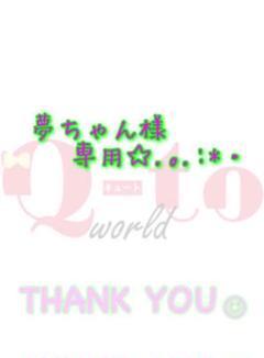 "Thumbnail of ""【140】パジャマ トップス+パンツ 2点セット クマ 熊 韓国子供服 ネイビー"""
