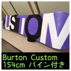 "Thumbnail of ""Burton custom バートン ボード&バイン"""