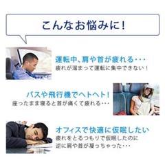 """Thumbnail of """"ネックピロー"""""""
