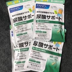"Thumbnail of ""【セットでお得】120粒×4袋 尿酸サポート"""