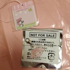 """Thumbnail of """"マイメロ マスクチャーム&タックメモ ノベルティ 非売品セット"""""""