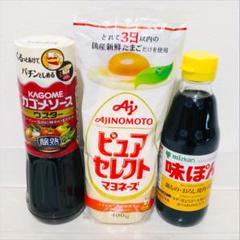 """Thumbnail of """"ピュアセレクトマヨネーズ & 味ぽん & ウスターソース 3本セット"""""""