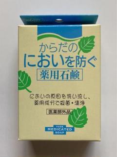 "Thumbnail of ""ユゼ化粧品 からだのにおいを防ぐ薬用石鹸  110g"""