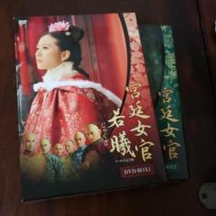 "Thumbnail of ""宮廷女官 若曦(じゃくぎ)ノーカット版 DVD-BOX 1&2"""