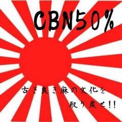 """Thumbnail of """"435 CBNリキッド CBD ベイプ アトマイザー ダイエット 筋トレ  ⑤"""""""