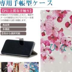 "Thumbnail of ""iPhone 手帳型ケース スマホケース カード収納 財布型ケース S032X"""