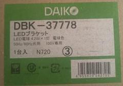 "Thumbnail of ""DAIKO 大光電機 ブラケット DBK-37778"""