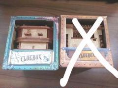 "Thumbnail of ""CLUEBOX 2個セット"""