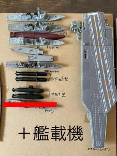 """Thumbnail of """"としもん様専用"""""""