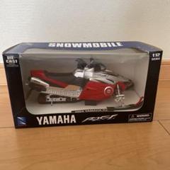 "Thumbnail of ""2004 YAMAHA RX-1スノーモービル模型1:12 SCALE"""
