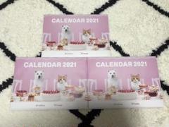 "Thumbnail of ""SoftBank/Y!mobile カレンダー 2021"""