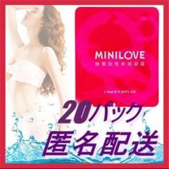 "Thumbnail of ""MINILOVE 女性用 媚薬リキッド 20回分"""