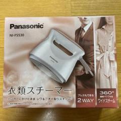 "Thumbnail of ""Panasonic 衣類スチーマー ピンクゴールド調 NI-FS530-PN"""