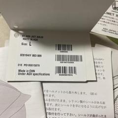 """Thumbnail of """"AGV K1 純正シールド、虹色シールド付き"""""""