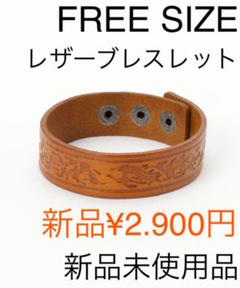 """Thumbnail of """"ymcさん専用☆60%OFF☆ 新品ボタン式 トライバル レザーブレスレット"""""""