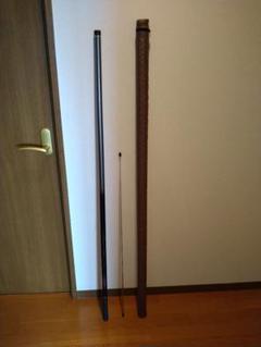 "Thumbnail of ""シマノ 鮎釣り【先掛】H2.5 95 NV 品番32354 ノンズームロッド"""