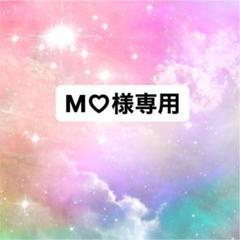 "Thumbnail of ""7月末までの出品  NICE CLAUP ビーズバッグ ノベルティ"""