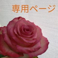 "Thumbnail of ""じ"""