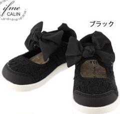 "Thumbnail of ""13.0cm IFME イフミー ベビー 【超軽量】 20-0812 ブラック"""