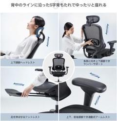 "Thumbnail of ""大人気!! YEATION  オフィスチェア   ゲーミングチェア メッシュ 黒"""