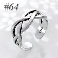 """Thumbnail of """"64 シルバー リング フリーサイズ チェーン デザイン 925 指輪 クロス"""""""