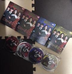 "Thumbnail of ""韓国ドラマ  DVD  レンタル品  私だけのあなた  全40巻"""