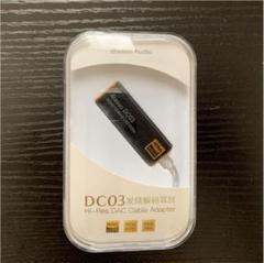 "Thumbnail of ""iBasso Audio DC03"""