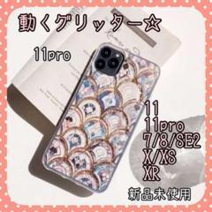 """Thumbnail of """"11pro☆エスニック柄スマホケース☆北欧 モロッカン5"""""""