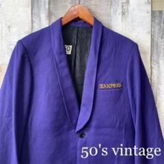 "Thumbnail of ""50~60's vintage 古着 NEW YORK 1Bテーラードジャケット"""