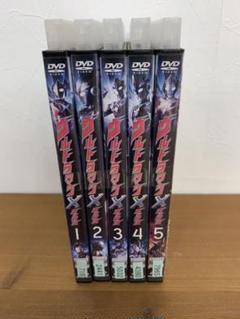 """Thumbnail of """"ウルトラマンエックス 1〜5巻"""""""