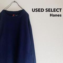 "Thumbnail of ""used Hanes BEEFY-T / ロンT ヘインズ ビーフィ"""