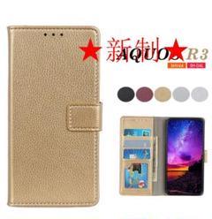 "Thumbnail of ""AQUOS ケース 手帳型 カード収納 マグネット式 人気 スタンドc115E"""
