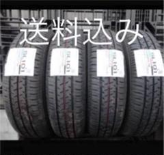 "Thumbnail of ""155/65R13新品"""