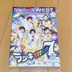 "Thumbnail of ""ジャニーズWEST"""
