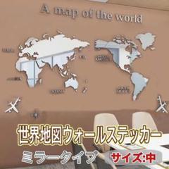 "Thumbnail of ""世界地図 ウォールステッカー サイズ:中   インテリア 壁紙 壁シール"""