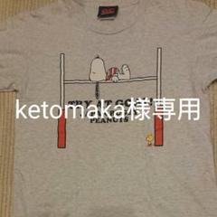 "Thumbnail of ""カンタベリー Tシャツ"""