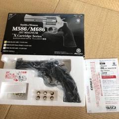 "Thumbnail of ""マルシン M586 357マグナム Xcartridge series"""