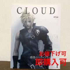 "Thumbnail of ""CLOUDVol.1  ファイナルファンタジー"""