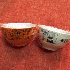 "Thumbnail of ""呪術廻戦 メラミンボウル(全2種) お茶碗 お椀"""