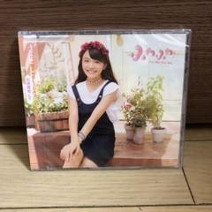 """Thumbnail of """"ふわふわ 晴天holiday CD"""""""